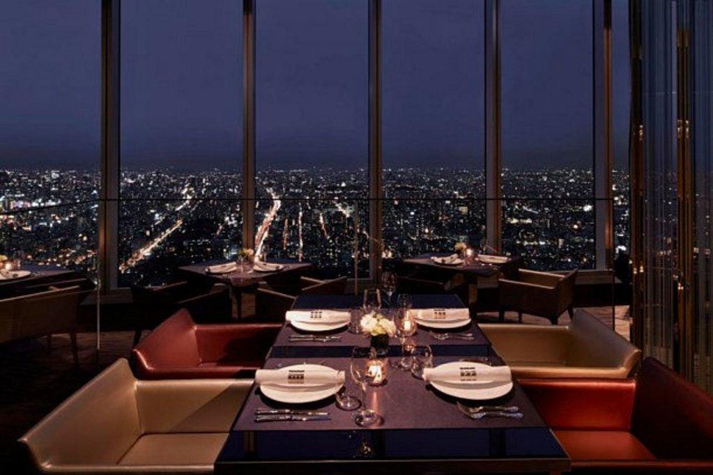 Osaka Marriott Miyako Hotel, Osaka Image 23