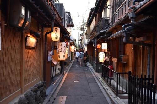 Tsugu Kyoto Sanjo By The Share Hotels Image 37
