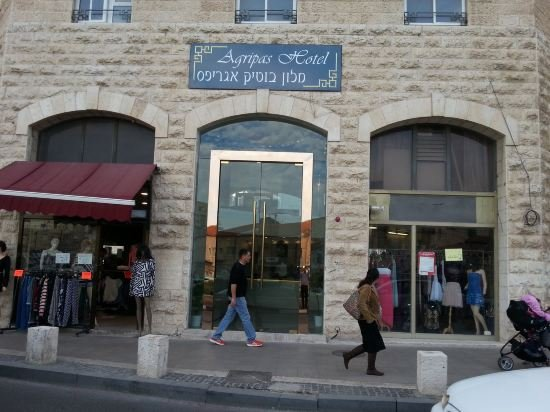 Agripas Boutique Hotel Jerusalem Image 48