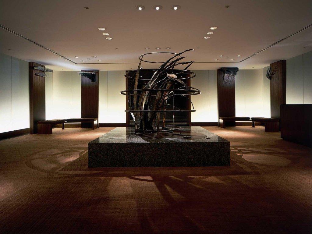 Park Hyatt Tokyo Image 6