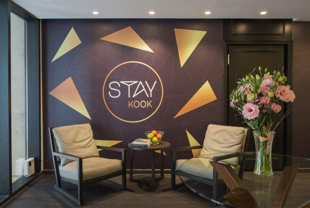 Stay Kook Suites, Jerusalem Image 15