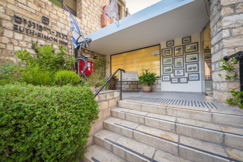 Ruth Safed Hotel  Image 20