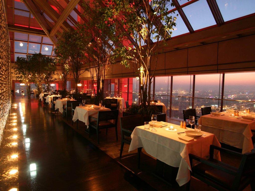 Park Hyatt Beijing Image 25