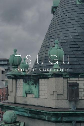 Tsugu Kyoto Sanjo By The Share Hotels Image 10
