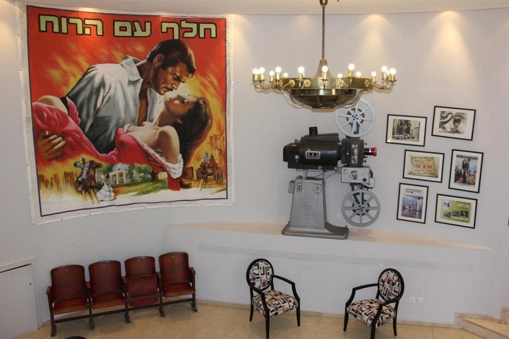Cinema - An Atlas Boutique Hotel, Tel Aviv Image 9