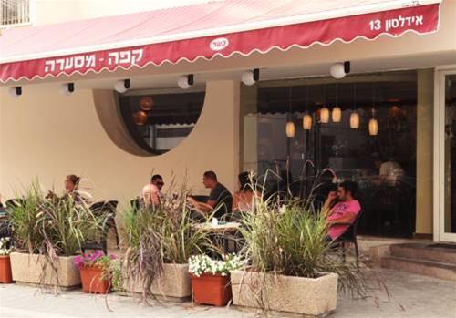 Idelson Hotel, Tel Aviv Image 3