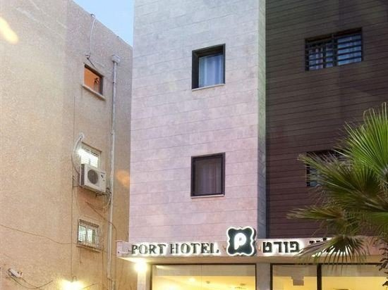Port Hotel, Tel Aviv Image 37
