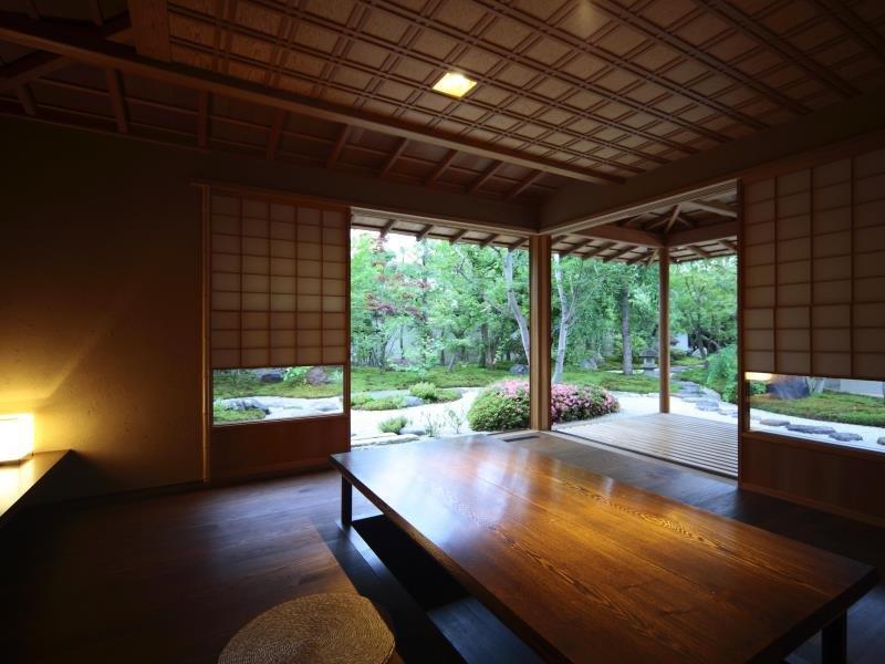 Ryokan Genhouin Kyoto Image 32