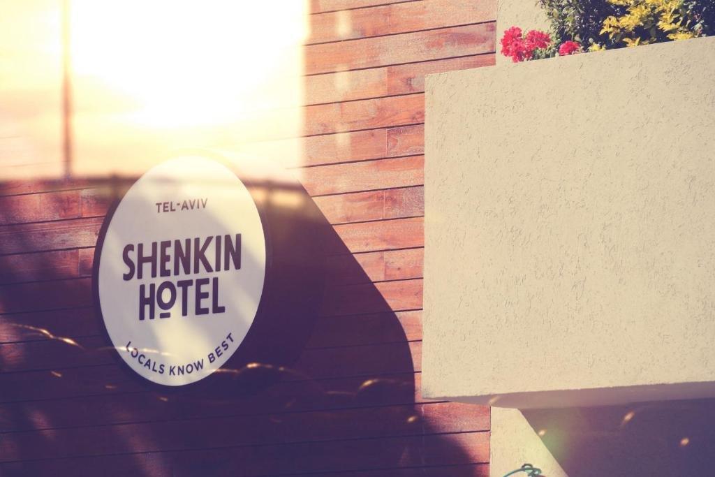 Shenkin Hotel, Tel Aviv Image 9