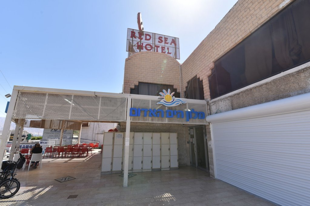 Red Sea Hotel, Eilat Image 28