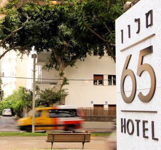 65 - An Atlas Boutique Hotel, Tel Aviv Image 8