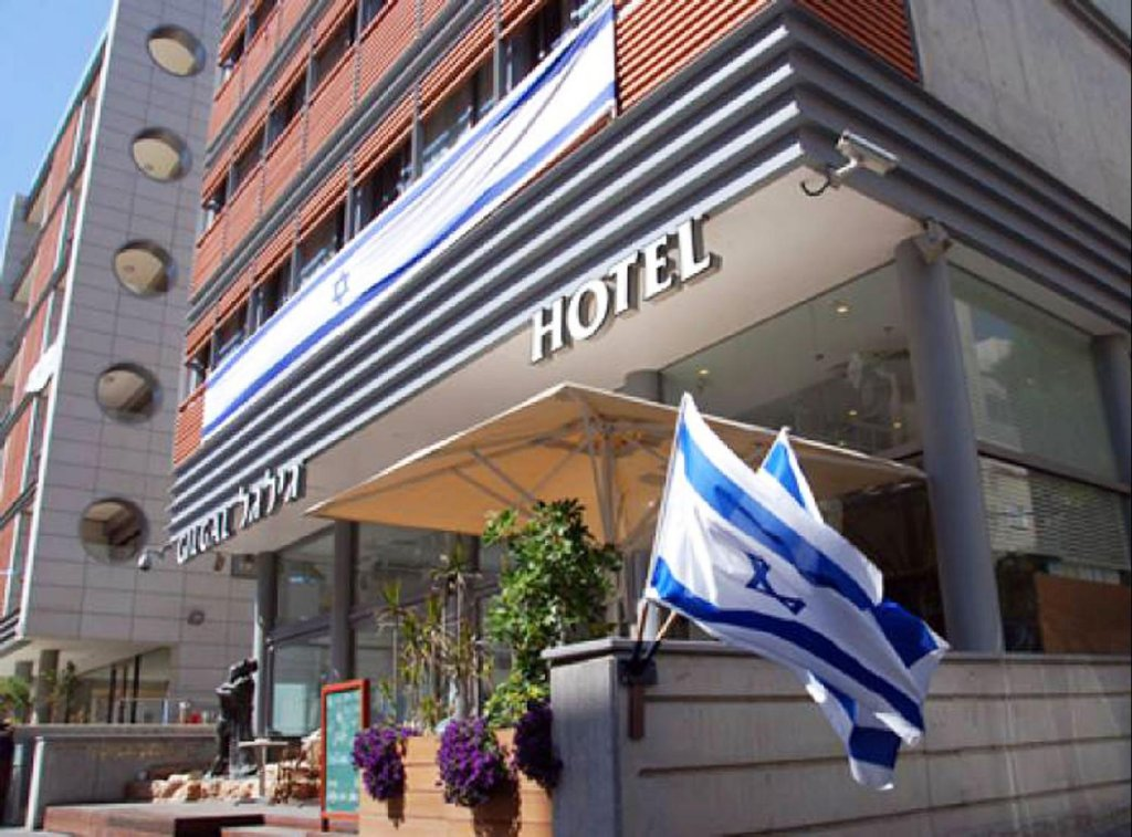 Hotel Gilgal, Tel Aviv Image 44