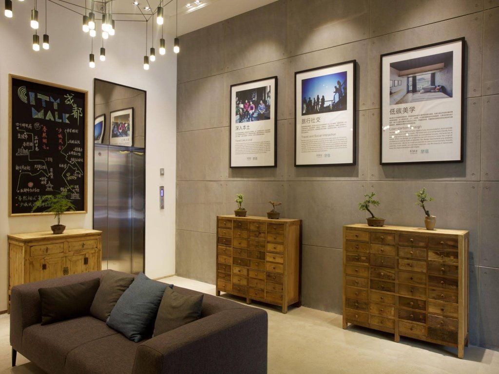 Travelling With Hotel Chengdu Wide And Narrow Alley Image 9