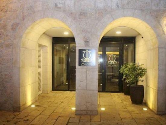 Stay Kook Suites, Jerusalem Image 28