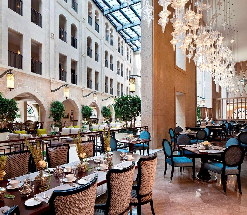 Waldorf Astoria Jerusalem Image 15