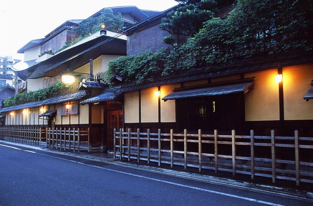 Hiiragiya Ryokan, Kyoto Image 6