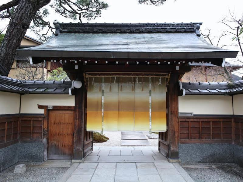 Ryokan Genhouin Kyoto Image 31