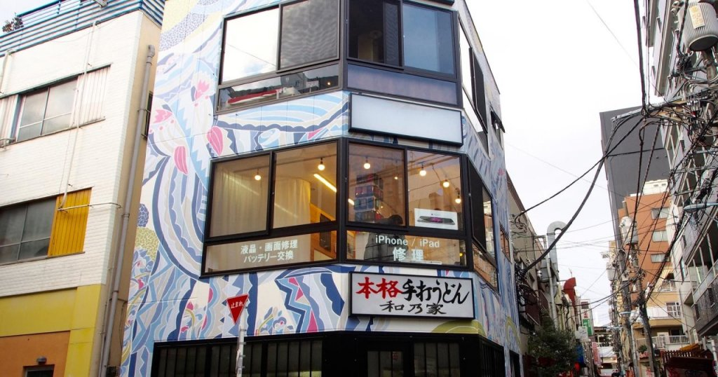 Bna Studio Akihabara, Tokyo Image 23