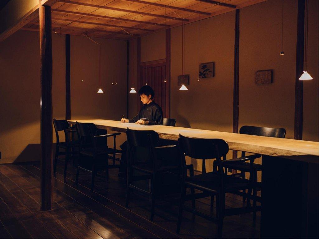 Luxury Hotel Sowaka, Kyoto Image 26