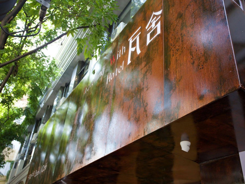 Travelling With Hotel Chengdu Wide And Narrow Alley Image 8