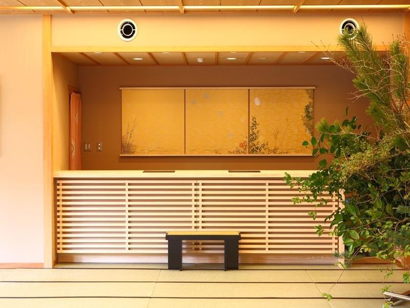 Kifu No Sato, Okayama Image 32