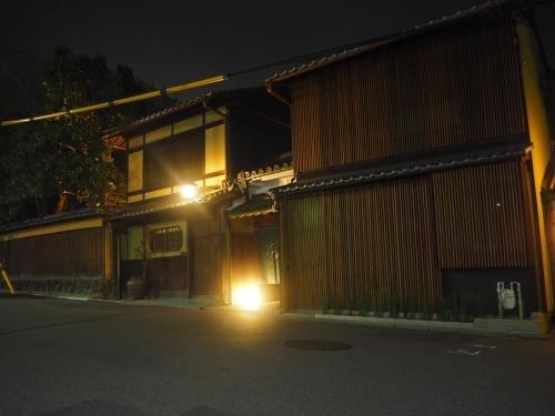 Luxury Hotel Sowaka, Kyoto Image 35