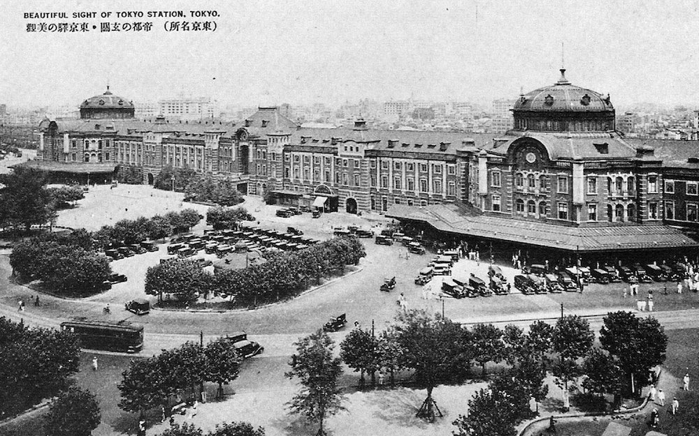 The Tokyo Station Hotel Image 47