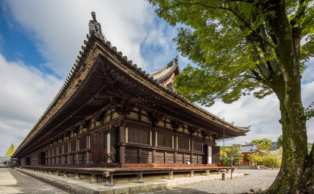 Hiiragiya Ryokan, Kyoto Image 16