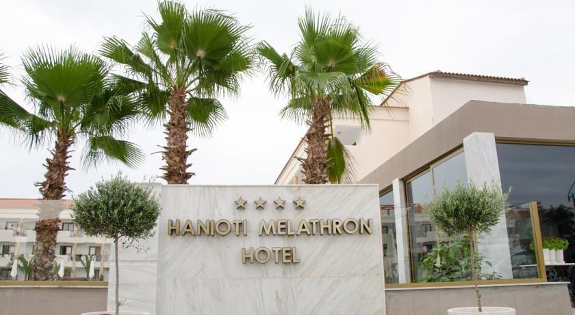 Renaissance Hanioti Resort, Chaniotis Image 23