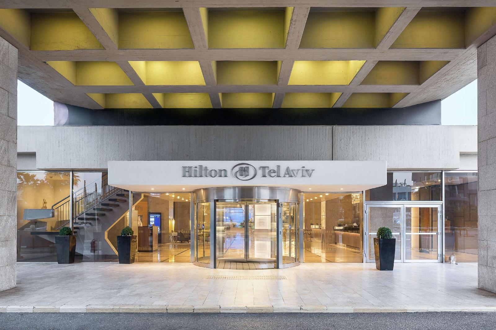 The Vista At Hilton Tel Aviv Image 13