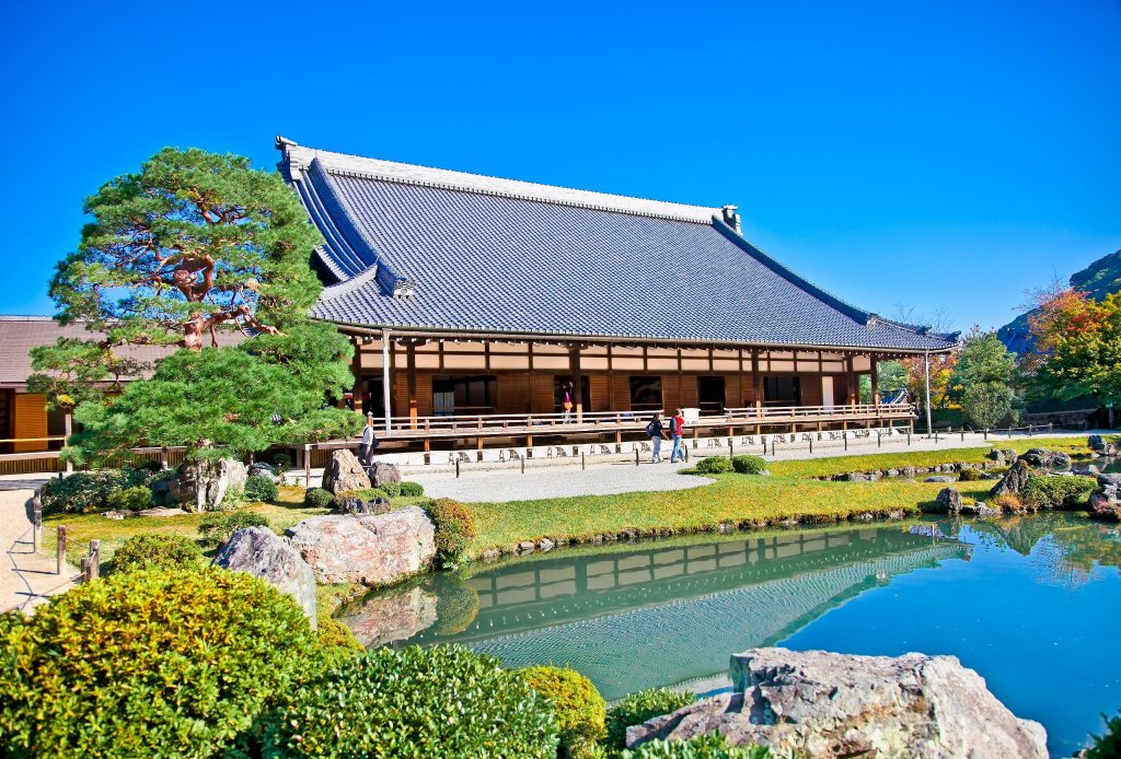 Hoshinoya Kyoto Image 0
