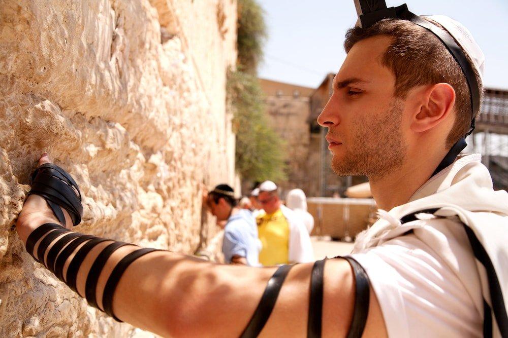Dan Jerusalem Hotel Image 32