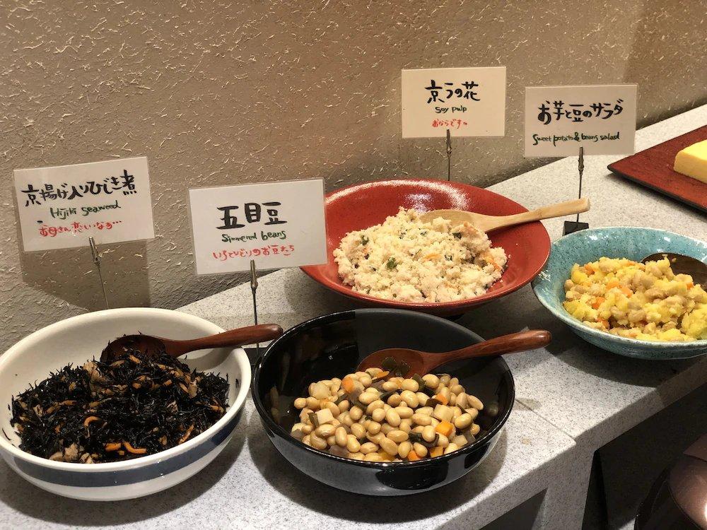 Nest Hotel Kyoto Shijokarasuma Image 44