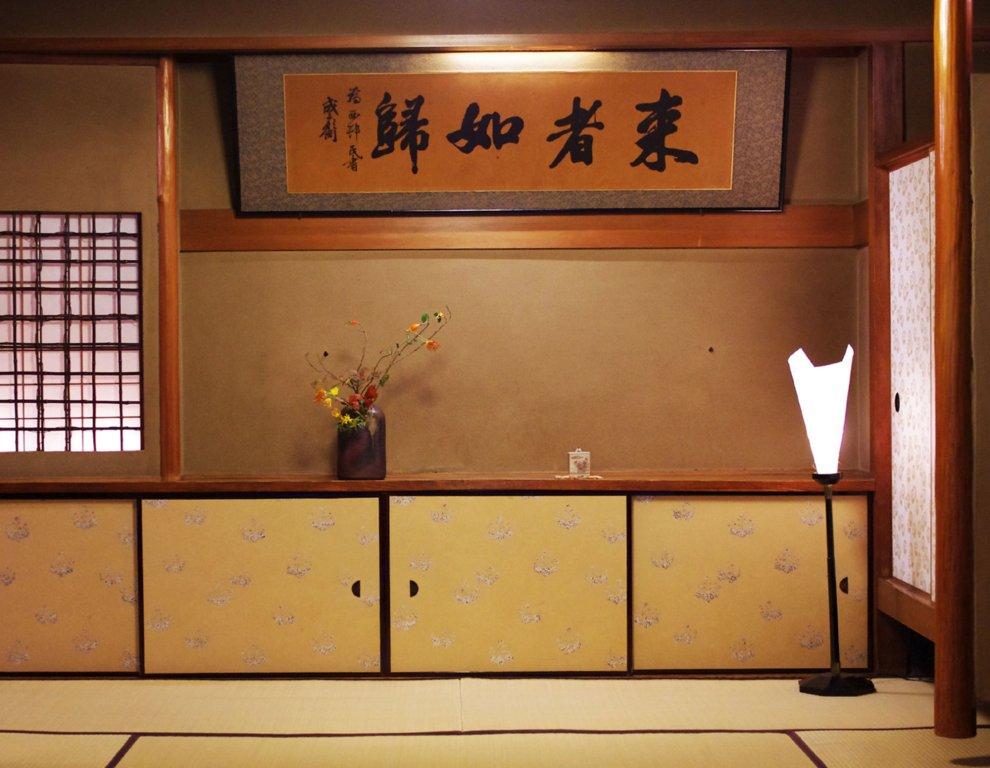 Hiiragiya Ryokan, Kyoto Image 3
