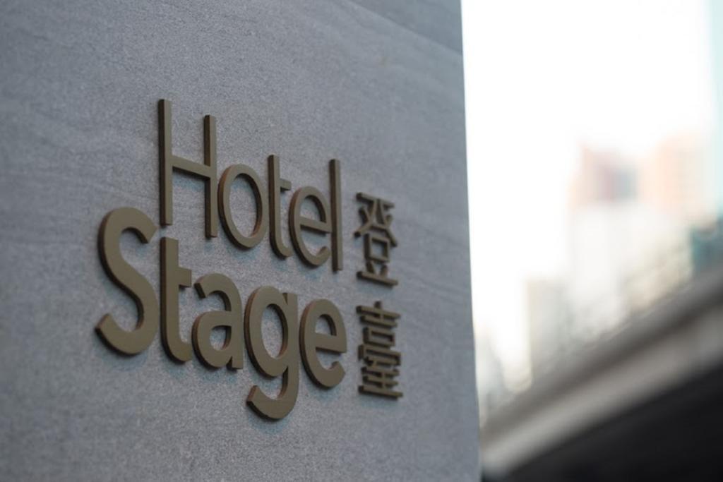 Hotel Stage, Hong Kong Image 0