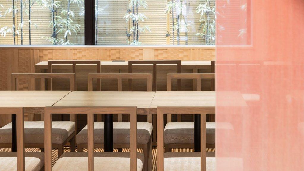Nest Hotel Kyoto Shijokarasuma Image 24
