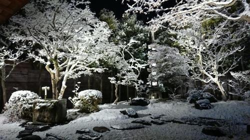 Ryokan Genhouin Kyoto Image 35