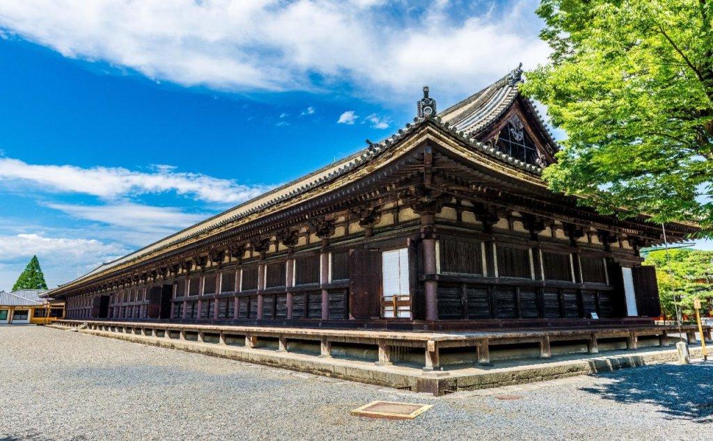 Hiiragiya Ryokan, Kyoto Image 17