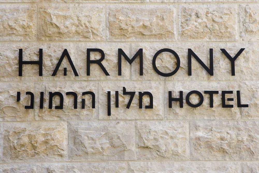 Harmony An Atlas Boutique, Jerusalem Image 4