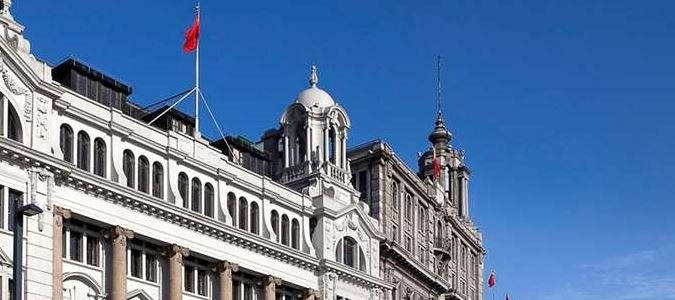 Waldorf Astoria Shanghai On The Bund, Shanghai Image 49