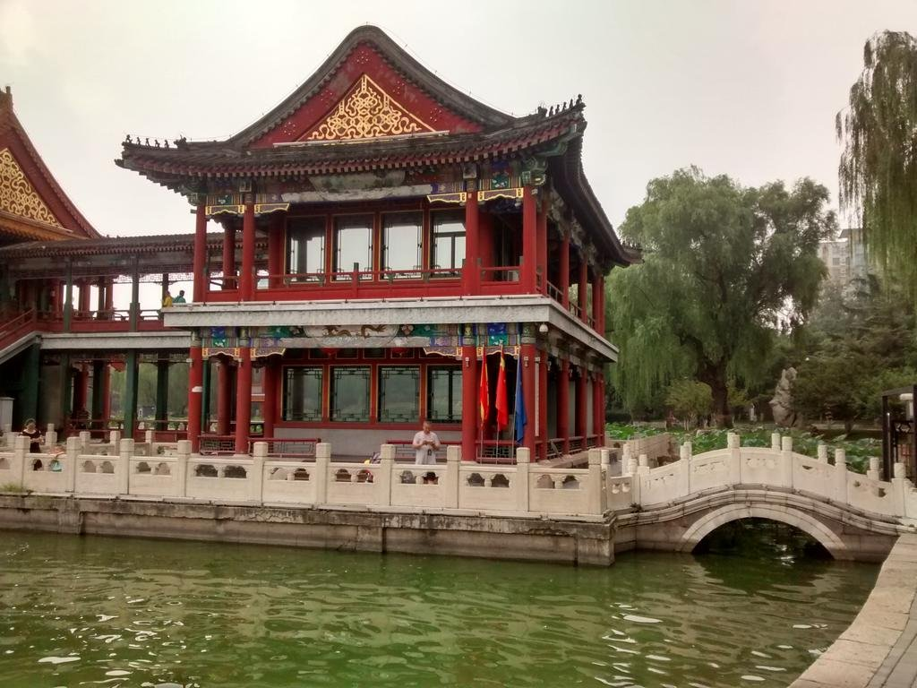 Chao Sanlitun Beijing Image 28