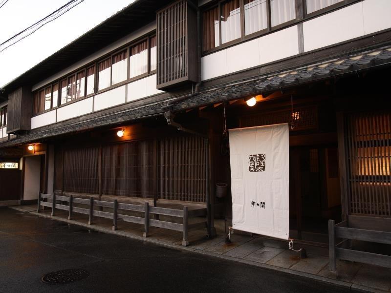 Yoyokaku, Saga Image 9
