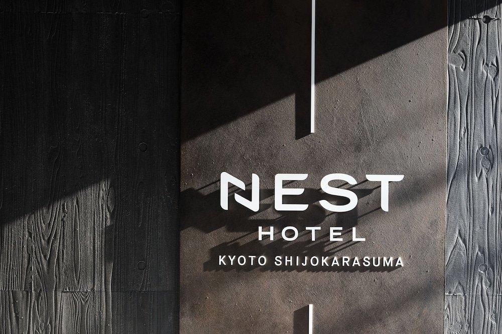 Nest Hotel Kyoto Shijokarasuma Image 13