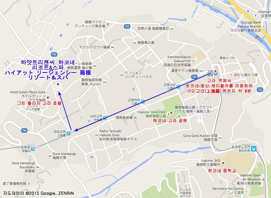 Hyatt Regency Hakone Resort And Spa, Kanagawa Image 15