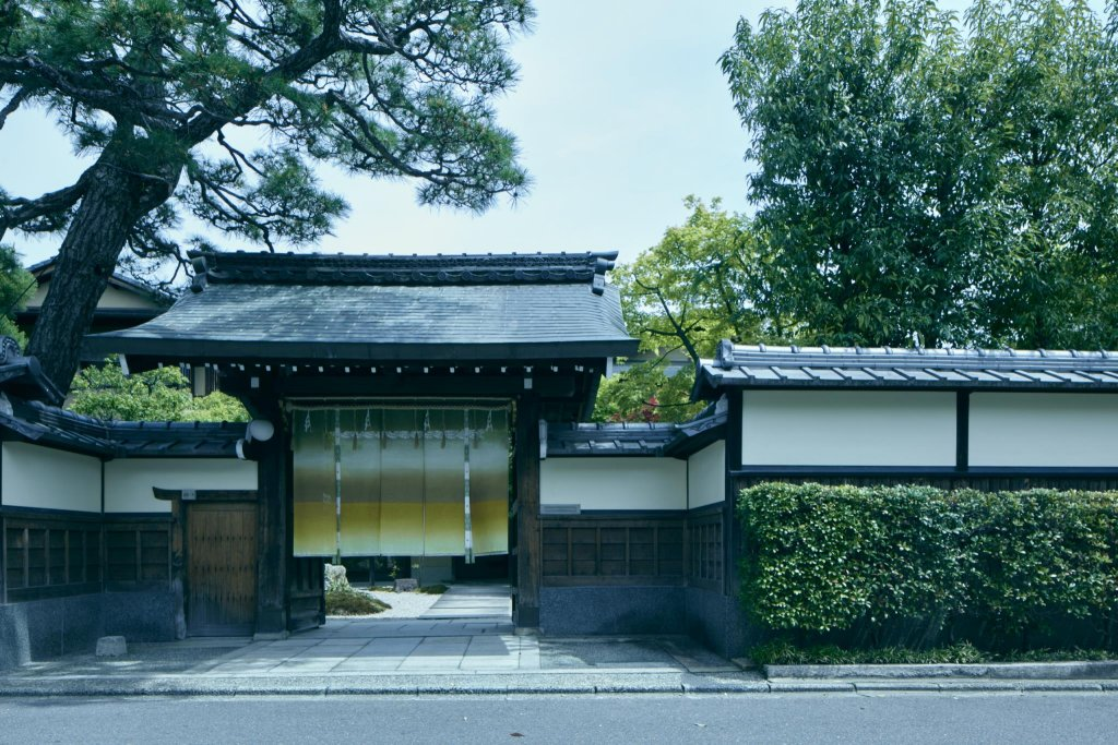 Ryokan Genhouin Kyoto Image 26