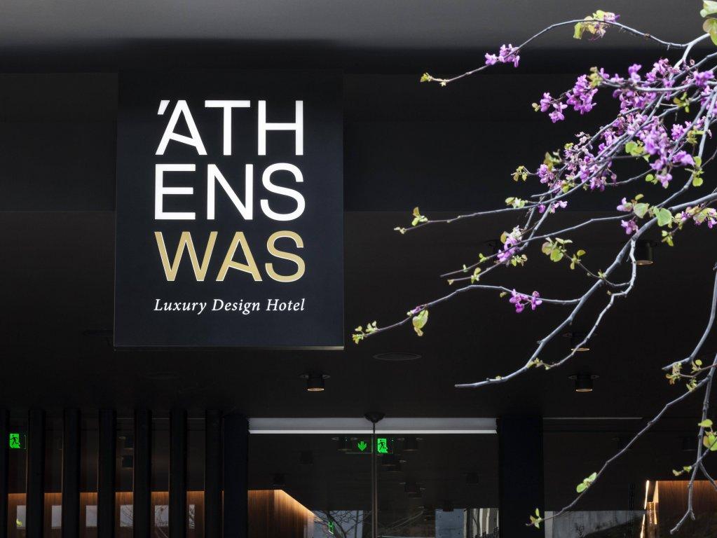 Athenswas Image 8