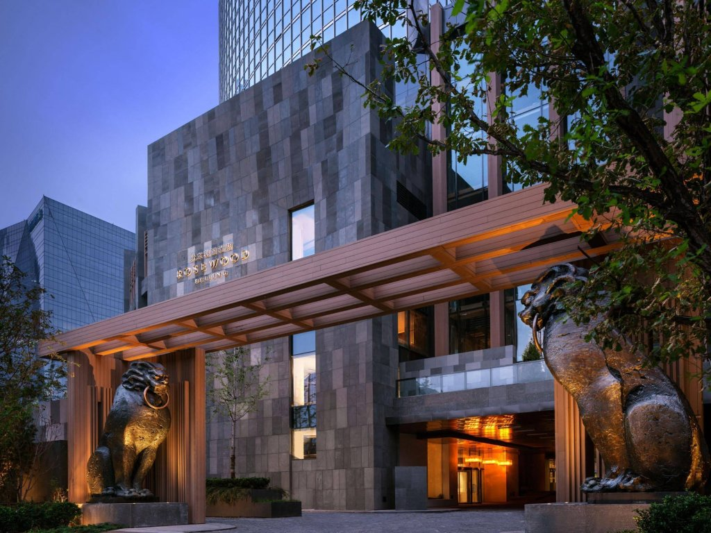Rosewood Beijing Image 6