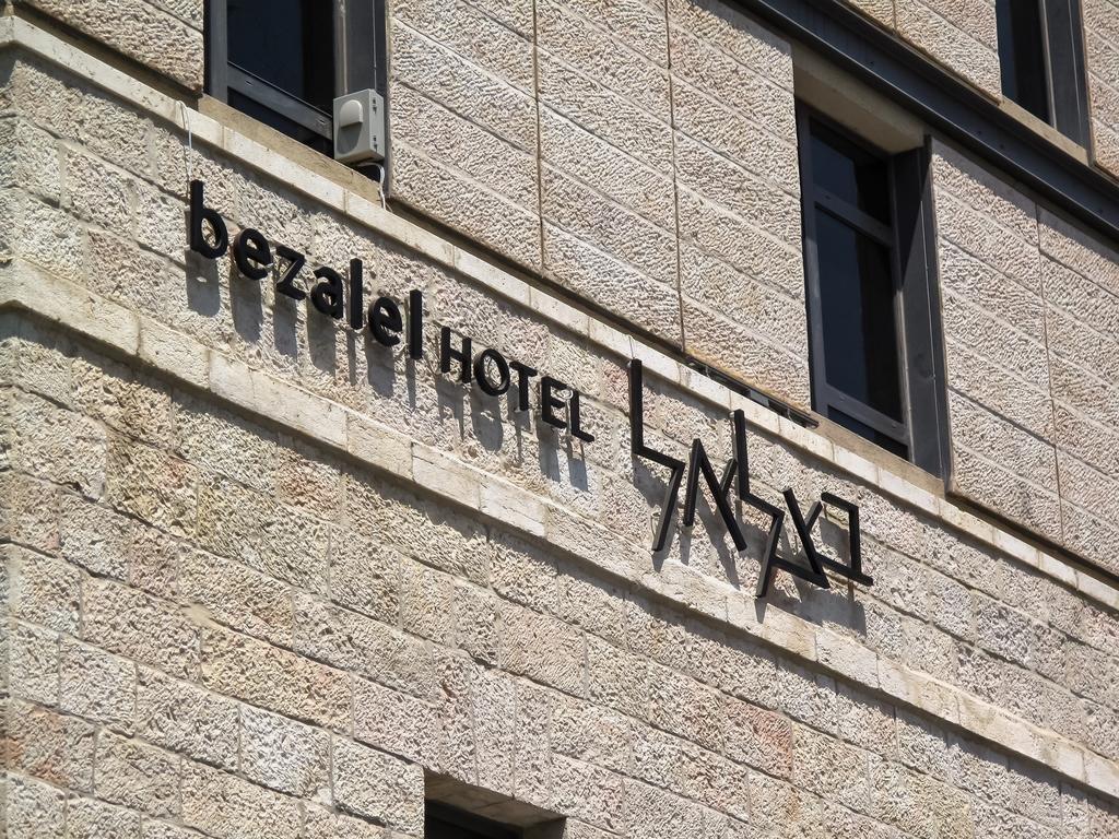 Bezalel Hotel, Jerusalem Image 2