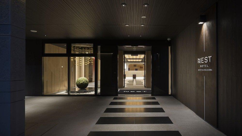 Nest Hotel Kyoto Shijokarasuma Image 33