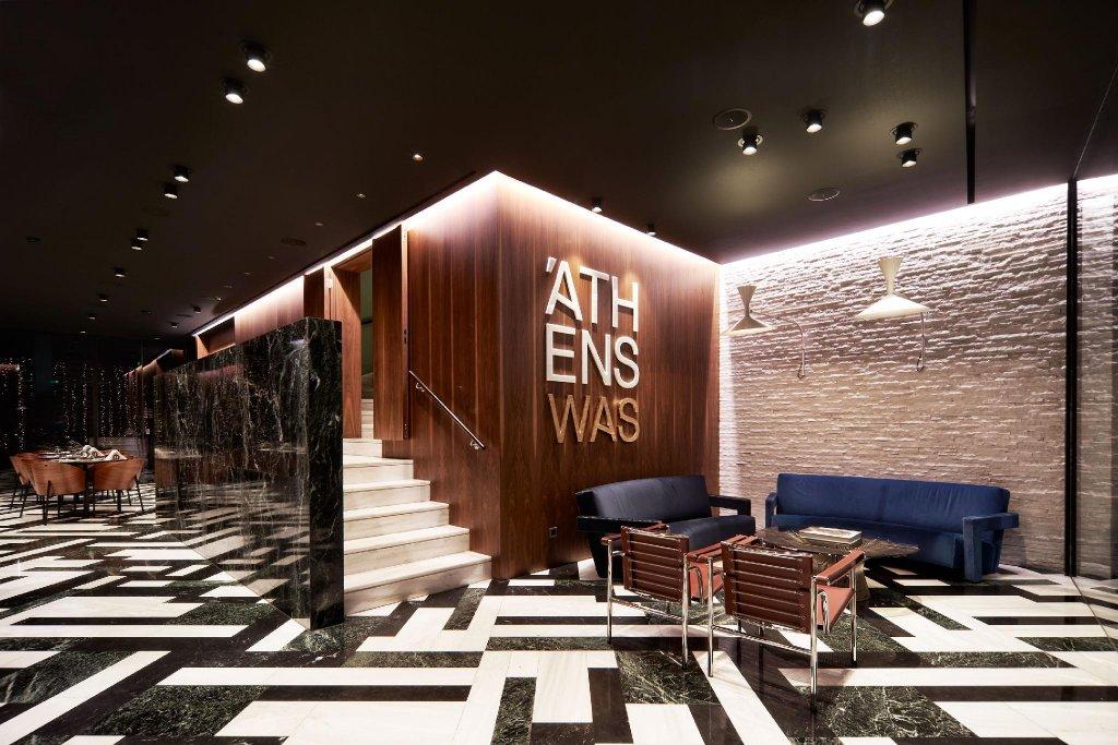 Athenswas Image 21
